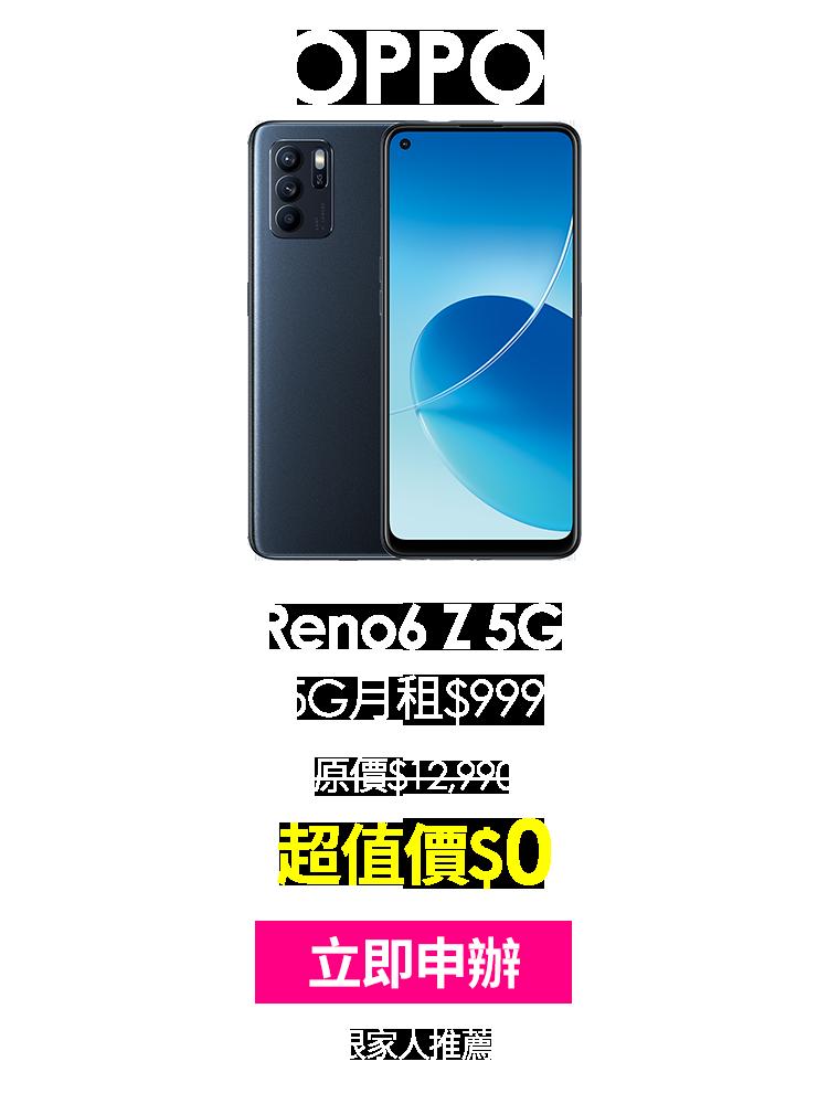 Reno6 Z 5G