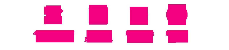 4G/5G資費內容 自由組合 / 資費組合 月月可更換 / 網外、市話 $1分起 / 超低月租 $99起