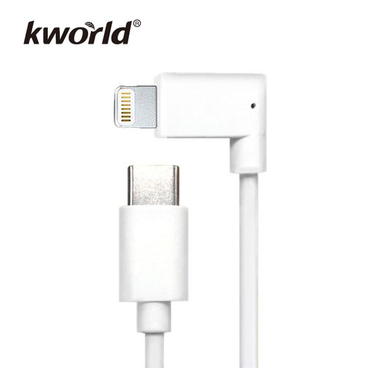 【Kworld廣寰】PD 3A高速充電傳輸線 USB C to Lightning1.8M A18 | 採用原廠最新C94晶片純銅線芯,TPE圓線,堅固又耐用100%相容使用Lightning接頭之設備支援iOS設備PD18W快充,充電就是快1.8米線,適合搭配P旅充達到快充效果90度彎插接頭,適合果粉追劇及手遊使用支援各版本i0S系統,系統升級也能正常使用