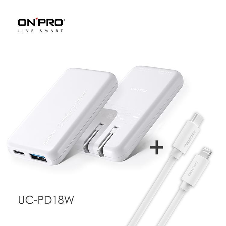 ONPRO UC-PD18W 3.4A雙孔快充超薄旅充頭 白+ONPRO 120cm TypeC to Lightning 30W傳輸線   PD3.0+QC3.0雙模式20W快充支援iPhone20W 快充Type-C/PD 20W 快充USB-A QC3.0 20W快充雙孔總輸出最高3.6A超薄的設計服貼於插座