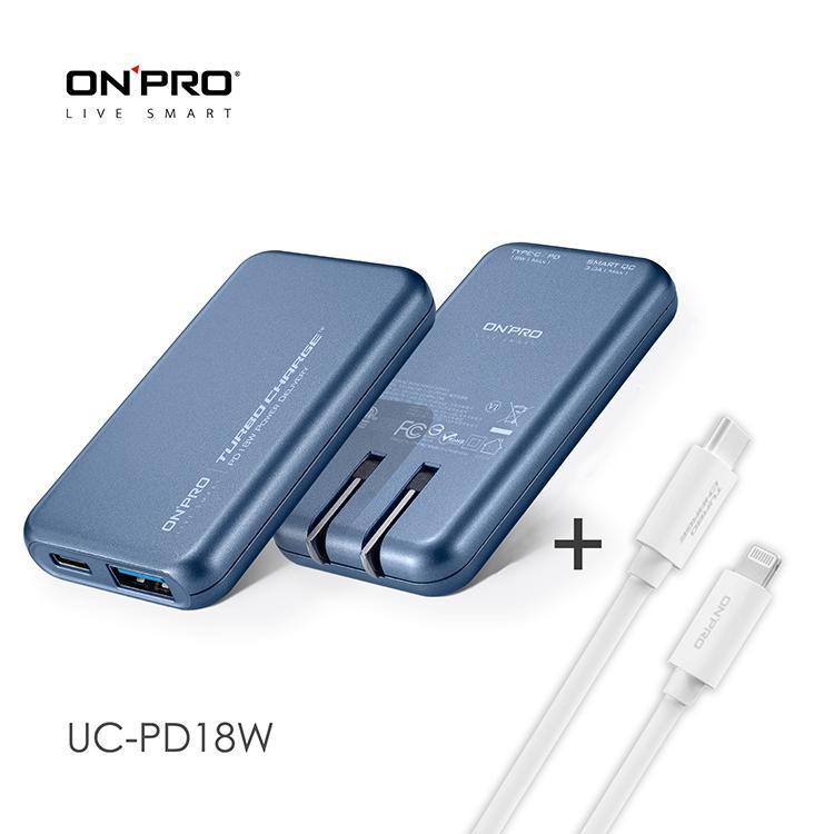 ONPRO UC-PD18W 3.4A雙孔快充超薄旅充頭 鈦空藍+ONPRO 120cm TypeC to Lightning 30W傳輸線 | PD3.0+QC3.0雙模式19W快充支援iPhone19W 快充Type-C/PD 19W 快充USB-A QC3.0 19W快充雙孔總輸出最高3.5A超薄的設計服貼於插座