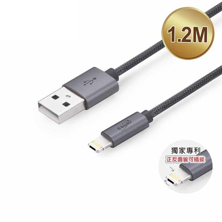E-books X61 新型智慧雙系統QC 3.0 快充傳輸線1.2M   新一代接頭具雙面插拔設計,支援iOS及Micro USB雙系統支援QC2.0、QC3.0智慧快充,充電速度快5倍採用智能保護芯片,具過電/過流/過壓保護裝置適用蘋果iOS及安卓Micro USB手機、平板、各類3C產品