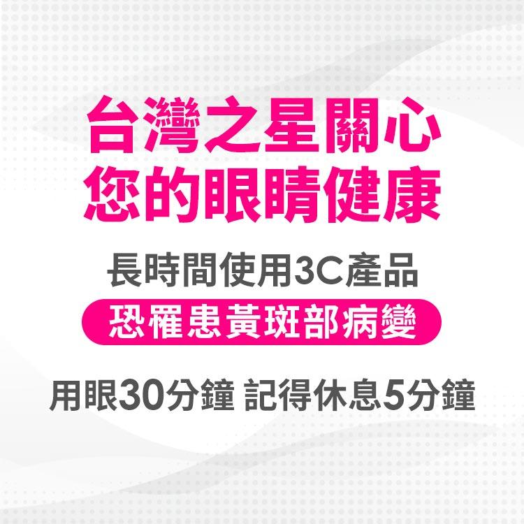 Apple iPad 2020 10.2吋 WiFi 128GB_金 | 10.2 吋 Retina 顯示器64 位元架構的 A10 Fusion 晶片M10 協同處理器800 萬像素後置相機Touch ID