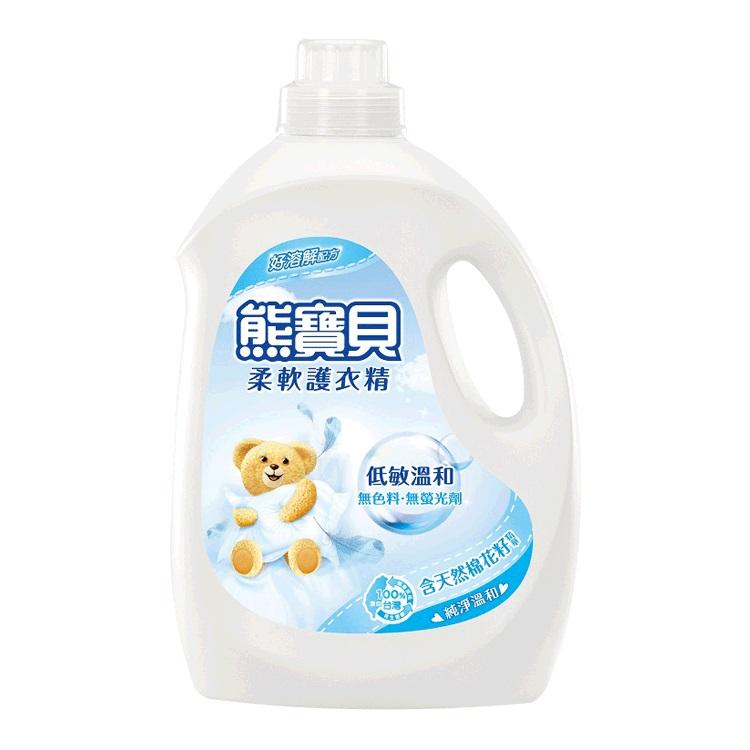 新熊寶貝柔軟護衣精純淨溫和3.2L | 詳細商品介紹請查閱官網溫和照顧肌膚有效去除並防止衣物產生靜電衣物留有淡淡清新香味,並且香味能持續給你好心情