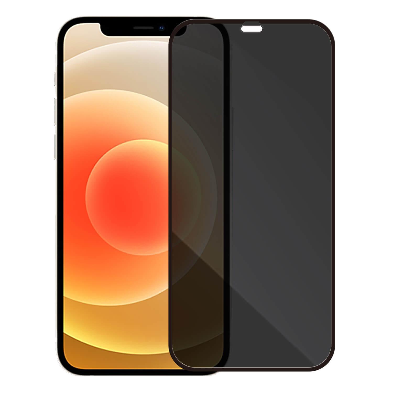 APPLEms Apple iPhone 12 mini 防窺鋼化玻璃保護貼(5.4吋)   預購商品,依原廠到貨時間為準