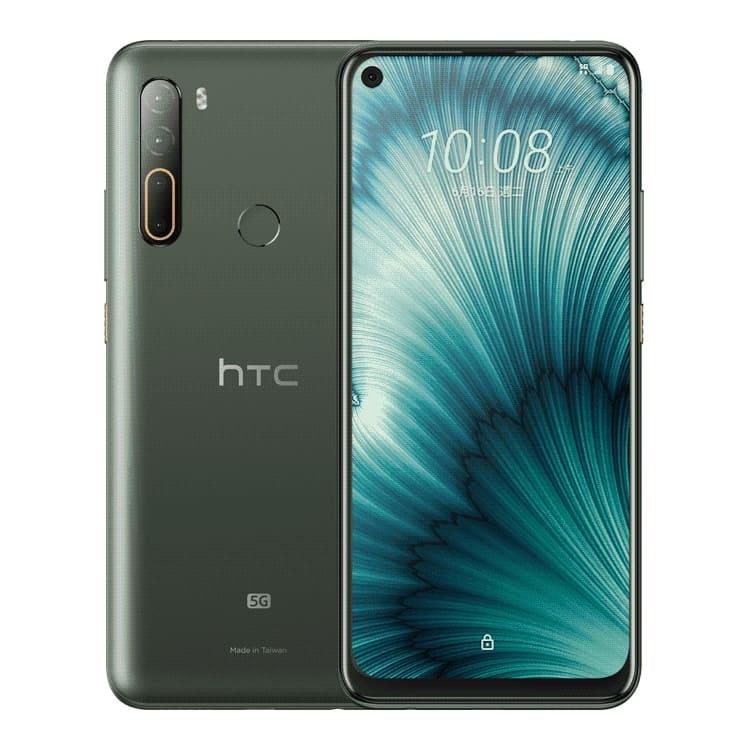 "HTCU20 5G | 螢幕尺寸:6.8吋;相機畫數:最高4800萬;RAM:8G/ROM:256GCPU:S765G;電池量:5000mAh;雙卡雙待:5G+4G完整支援台灣電信5G頻段 EN-DC組合首款台灣製造真5G手機,資安無疑慮旗艦5鏡頭, 同級手機最高前鏡頭3200畫素超高CP值 : 同級中最大螢幕(6.8"")/ 最大電量(5000mAh) / 最大容量(內建 8/256 GB)"