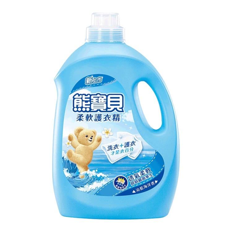 新熊寶貝柔軟護衣精沁藍海洋香 3.2L | 詳細商品介紹請查閱官網沁藍海洋香,讓衣物持續散發清香透氣因子讓衣服更柔軟更好穿柔順衣物纖維,防止衣服縐摺