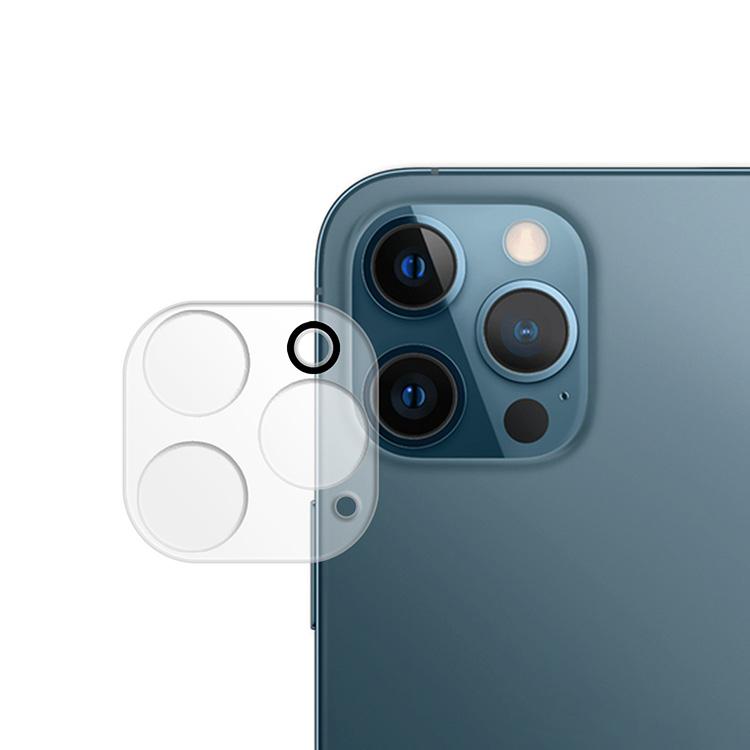 APPLEms Apple iPhone 12 Pro Max 全包覆3D 9H鋼化玻璃鏡頭貼   此為「後鏡頭專用」保護貼真實9H鋼化玻璃一體成形全包覆高透亮不影響畫質