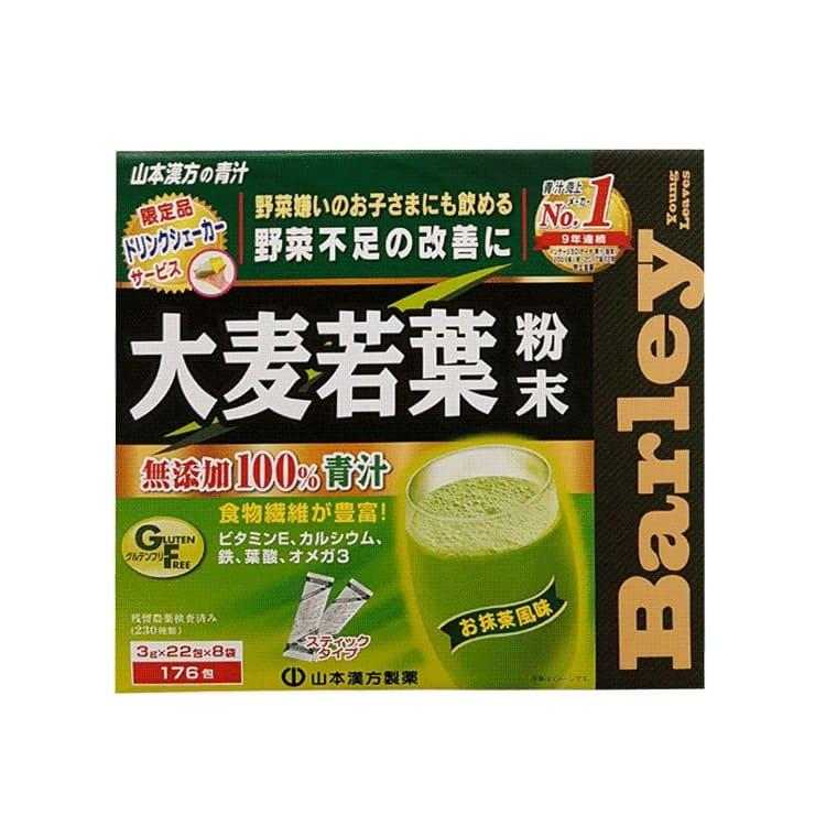 山本漢方 大麥若葉粉末 (176包/盒) | 詳細商品介紹請查閱官網可加入溫冷水或果汁豆漿隨身包裝,方便攜帶